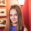 Маша, 17, г.Воронеж