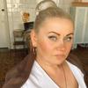 Наталья, 41, г.Синельниково