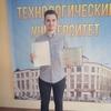 Nikolay, 24, Starodub