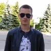 Vlad, 27, Lubny