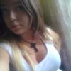 Юлия, 26, г.Бухара
