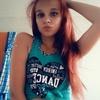 Дарья, 16, г.Новокуйбышевск