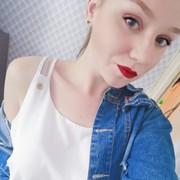 Alëna, 22, г.Псков