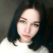Екатерина, 22, г.Копейск