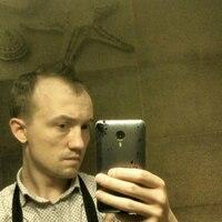 Александр, 31 год, Весы, Новосибирск