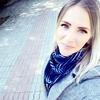 Inessa, 33, Donetsk