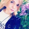Тоня, 23, г.Пермь