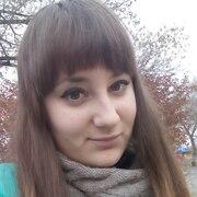 Александра, 23, г.Карталы