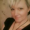 Наталья, 45, г.Уфа