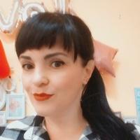Ірина Мельник, 38 років, Водолій, Львів
