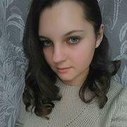 Ксения, 18, г.Котовск