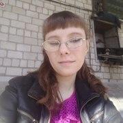 Екатерина, 23, г.Свободный