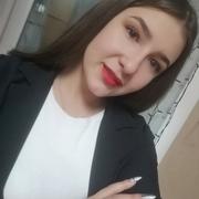 Ярослава, 20, г.Хабаровск