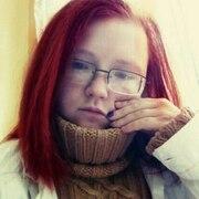 Елена, 23, г.Сморгонь