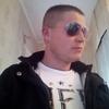 Васьок, 25, г.Нетешин