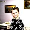 Юлия, 34, г.Ярково