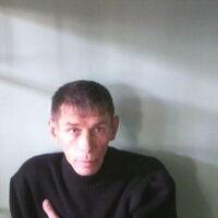 Сергей, 48 лет, Водолей, Москва