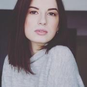 Асия 21 год (Дева) Кострома