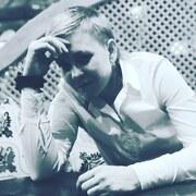 Руслана, 30, г.Благовещенск