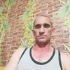 Евгений, 37, г.Свободный