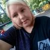 Гузель, 22, г.Ульяновск