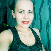 Алёна, 22, г.Сумы