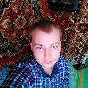 Максим, 24, г.Благовещенск (Башкирия)