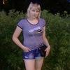 Галина, 22, г.Пинск
