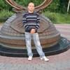 Влад, 40, г.Русский Камешкир