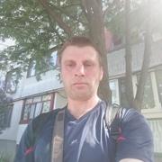 Кото 42 Павлоград
