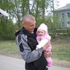 Виталий, 32, г.Екатеринбург
