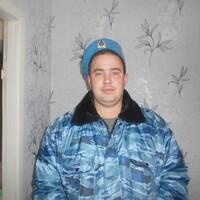 Александр, 35 лет, Дева, Алушта