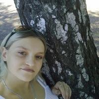 екатерина, 29 лет, Телец, Уфа