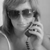 Юлия, 32, г.Свердловск