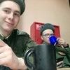 Андрей, 20, г.Светлогорск