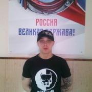 Николай 28 Усть-Кут