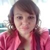Кристина, 28, г.Усолье-Сибирское (Иркутская обл.)