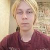 Bogdan, 18, Balakhna