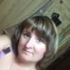 Ирина, 37, г.Хомутово