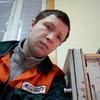 Макс, 25, г.Энергодар