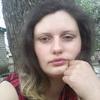 Галина, 28, г.Черкассы