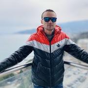 Denis, 29, г.Симферополь
