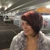 Svetlana, 37, Bournemouth