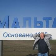 виктор 41 Новоуральск