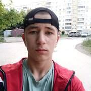 Bakha, 18, г.Пермь