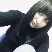 Эльвира Георгиева, 24, г.Кропоткин