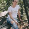 Anya, 30, Slavyansk-na-Kubani