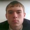 Konstantin, 25, Dniprorudne