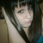 Аленушка, 29 лет, Стрелец