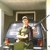 Alex, 34, г.Басарабяска